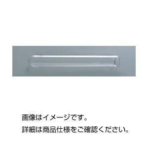 その他 (まとめ)石英試験管S-15【×3セット】 ds-1589029
