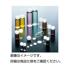 その他 (まとめ)スクリュー管 13.5ml No4 白(50本)【×3セット】 ds-1589057
