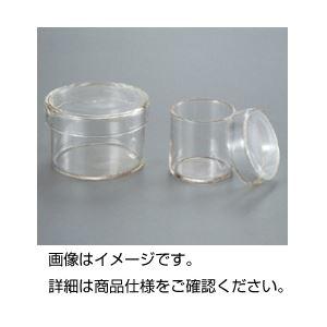 その他 (まとめ)腰高シャーレ ガラス製 75φ×60mm 【×10セット】 ds-1589220