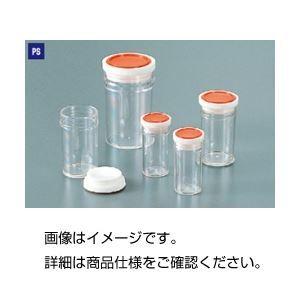 その他 (まとめ)スチロール棒瓶 S-8200ml(10個)【×3セット】 ds-1589357