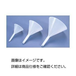 その他 (まとめ)ポリスピードロート150mm 【×10セット】 ds-1589490