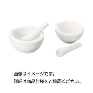 その他 (まとめ)磁製乳鉢 N-18 180mm【×3セット】 ds-1589609