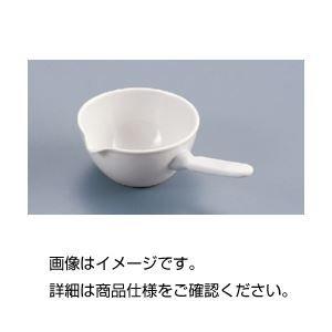 その他 (まとめ)カセロール 7cm 75ml【×10セット】 ds-1589675