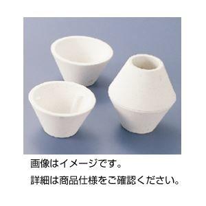 その他 (まとめ)マッフル 9cm【×10セット】 ds-1589704