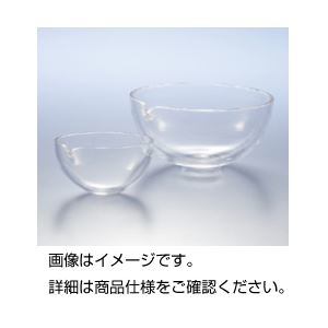 その他 石英蒸発皿(丸底) ED-03 ds-1589775