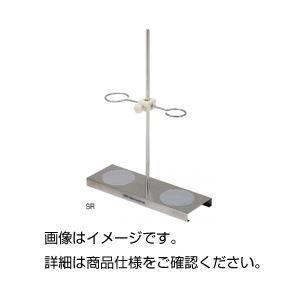その他 (まとめ)ステンレスロート台 SR【×2セット】 ds-1589839