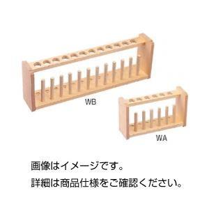 その他 (まとめ)木製試験管立て WF30mm 6本立て【×3セット】 ds-1589892