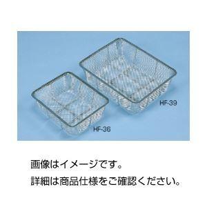 その他 (まとめ)ステンレスざる(深型)HF-38(12枚取)【×3セット】 ds-1590004