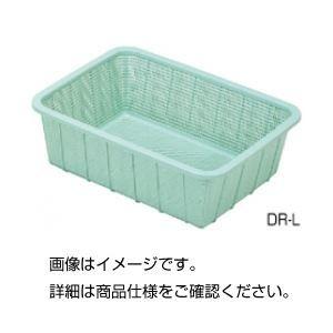 その他 (まとめ)深型バスケット DR-L480×360×165m【×3セット】 ds-1590018
