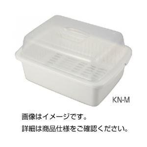 その他 (まとめ)水切りセット フード付KN-M【×3セット】 ds-1590024