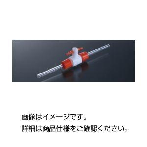 その他 (まとめ)テフロン二方活栓 バルブ穴径3mm【×10セット】 ds-1590361
