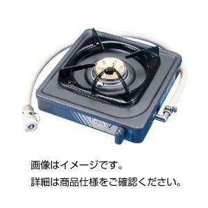 その他 (まとめ)小型ガスコンロ 天然ガス【×3セット】 ds-1590366