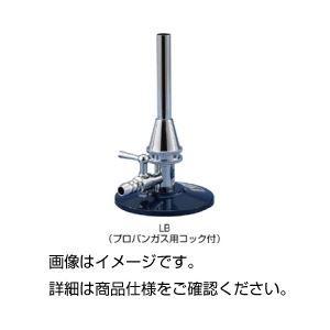 その他 (まとめ)ガスバーナー LB プロパンガス(コック付)【×3セット】 ds-1590373