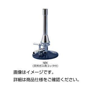 その他 (まとめ)ガスバーナーNBK 天然ガス(都市ガス)コック付【×3セット】 ds-1590374