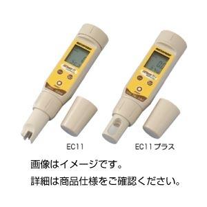 その他 導電率計 EC11 ds-1590425