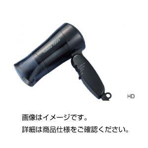その他 (まとめ)簡易乾燥器 HD(ドライヤー)【×3セット】 ds-1590438