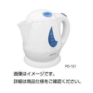 その他 (まとめ)電気ケトル PO-101【×3セット】 ds-1590452