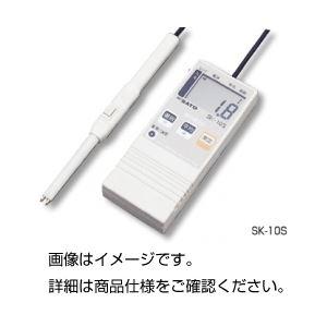 その他 塩分濃度計 SK-10S ds-1590521