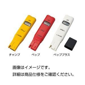その他 (まとめ)pHペン ペッププラス【×3セット】 ds-1590527