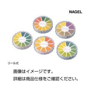 その他 (まとめ)ナーゲルリール式pH試験紙 pH6.4~8.0【×10セット】 ds-1590552