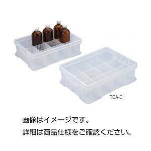 その他 (まとめ)薬品整理箱(クリア)TCB-C【×3セット】 ds-1590698