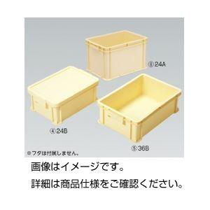 その他 (まとめ)ラボボックスA型 36B(本体のみ)バラ【×3セット】 ds-1590871