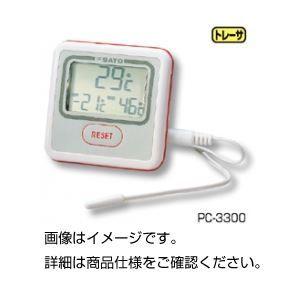その他 (まとめ)冷蔵庫用デジタル電子温度計 PC-3300【×3セット】 ds-1590989
