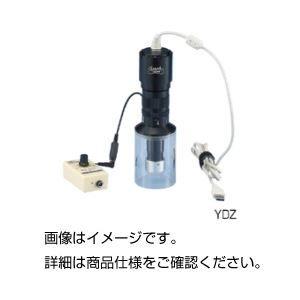 その他 USB接続デジタル顕微鏡YDZ-3F ds-1591179
