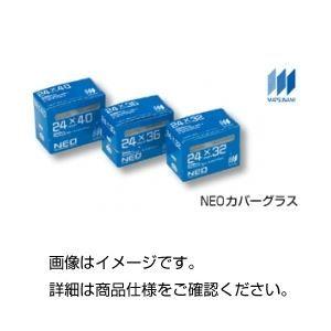 その他 NEOカバーグラス 24×40(1000枚) ds-1591258