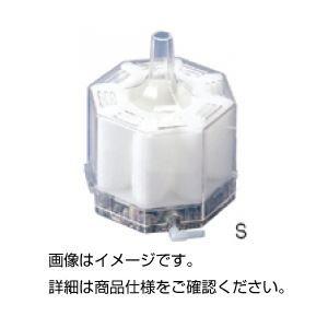 その他 (まとめ)高性能ろ過器 S【×10セット】 ds-1591399