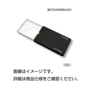 その他 (まとめ)カード型ルーペ(イージーポケット)1521-11【×3セット】 ds-1591524