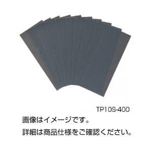 その他 (まとめ)耐水ペーパー TP10S-400【×40セット】 ds-1591890