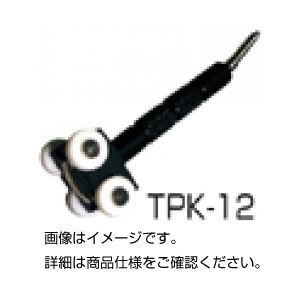 その他 K熱電対センサー TPK-12 ds-1592425
