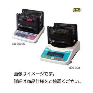 その他 電子比重計 MDS-300 ds-1592644