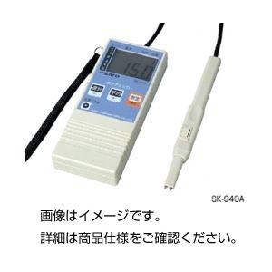 その他 水分チェッカー SK-940A ds-1592685