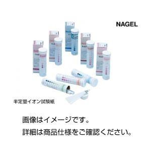その他 (まとめ)半定量イオン試験紙亜硝酸3000(NITRITE【×3セット】 ds-1593588