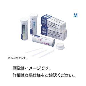 その他 (まとめ)半定量イオン試験紙 過酸化物テスト 110081 入数:100枚【×5セット】 ds-1593612