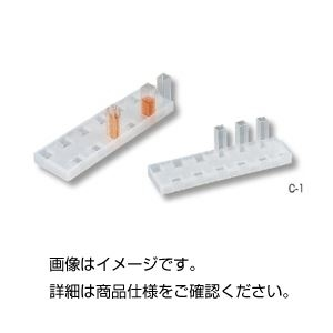 その他 (まとめ)セルホルダー C-1【×30セット】 ds-1593734