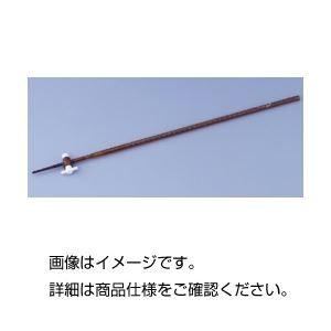 その他 ビューレット茶(PTFE活栓)100ml ds-1593934