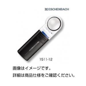 その他 (まとめ)LEDワイドライトルーペ1511-7【×3セット】 ds-1594895