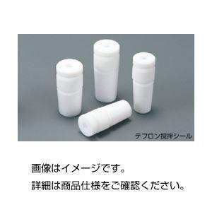 その他 (まとめ)テフロン撹拌シール(減圧用) NR-23【×3セット】 ds-1595187