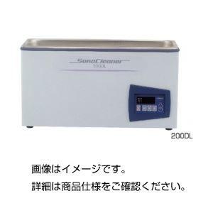 その他 ソノクリーナー200DL ds-1596100