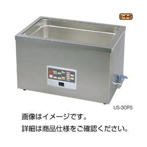 その他 出力調整型超音波洗浄器US-10PS ds-1596133