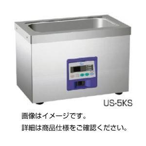 その他 超音波洗浄器 US-5KS ds-1596148