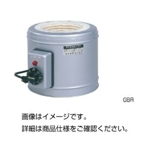 その他 ビーカー用マントルヒーター GBR-5 ds-1596553