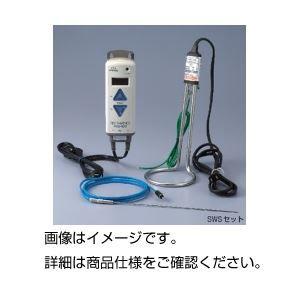 その他 温度コントロールセットSWS1505 ds-1596641