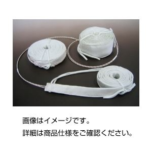 その他 (まとめ)リボンヒーター C20-2020(200W用)【×3セット】 ds-1596702