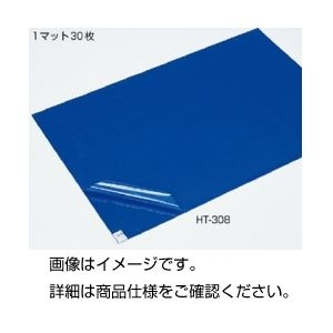 その他 (まとめ)粘着マット HT-308(30枚×2マット)【×3セット】 ds-1597223