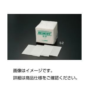 その他 (まとめ)ベンコット S-2(150枚/袋)【×20セット】 ds-1597261