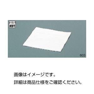 その他 (まとめ)無塵ウエス 603(薄手) 入数:10枚【×3セット】 ds-1597272